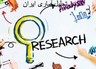 latest-research
