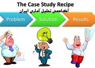 case-study-recipe