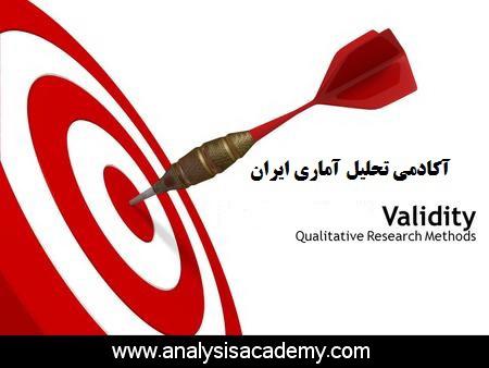 validity-qualitative