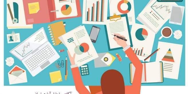 150 ابزار آنلاین ضروری هر محقق