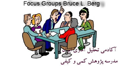 کتاب فارسی گروه کانونی