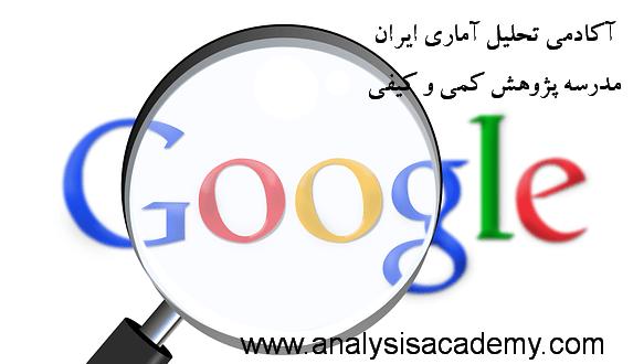 google research