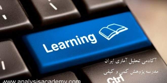 تحصیل رایگان در دانشگاه های برتر دنیا